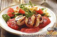 Фото к рецепту: Морские гребешки и грейпфрут, жаренные на гриле