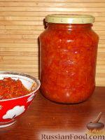 Фото к рецепту: Икра из помидоров