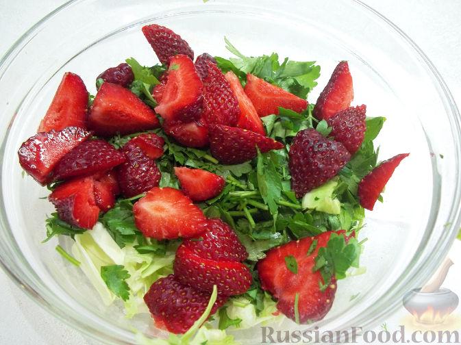 Фото приготовления рецепта: Салат с клубникой - шаг №4