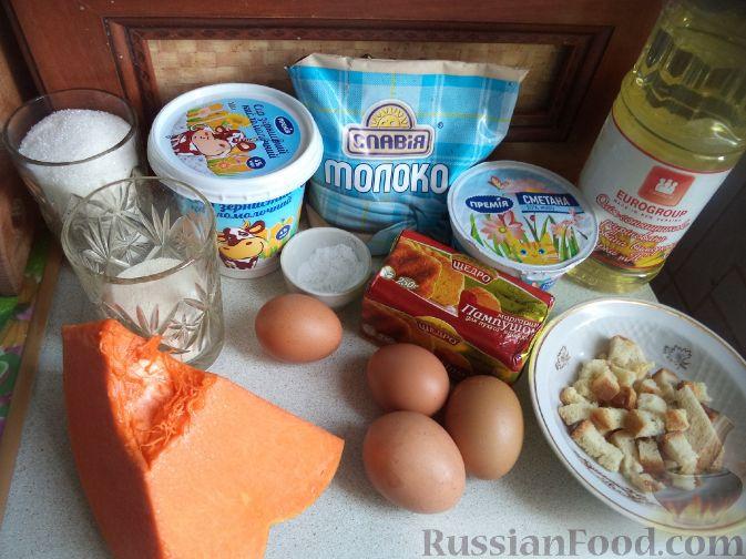 Фото приготовления рецепта: Творожно-тыквенная запеканка - шаг №1