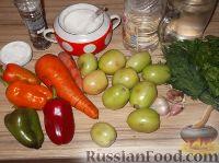 Фото приготовления рецепта: Фаршированные зеленые помидоры - шаг №1