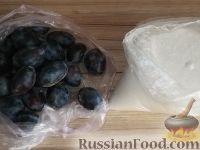 Фото приготовления рецепта: Вино из слив - шаг №1