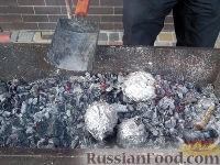 Фото приготовления рецепта: Картофель, запеченный на углях - шаг №9
