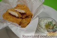 Фото к рецепту: Куриные наггетсы без масла
