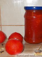 Фото к рецепту: Домашний кетчуп