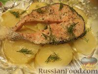 Фото к рецепту: Красная рыба, запеченная в фольге