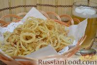 Фото к рецепту: Луковые кольца к пиву