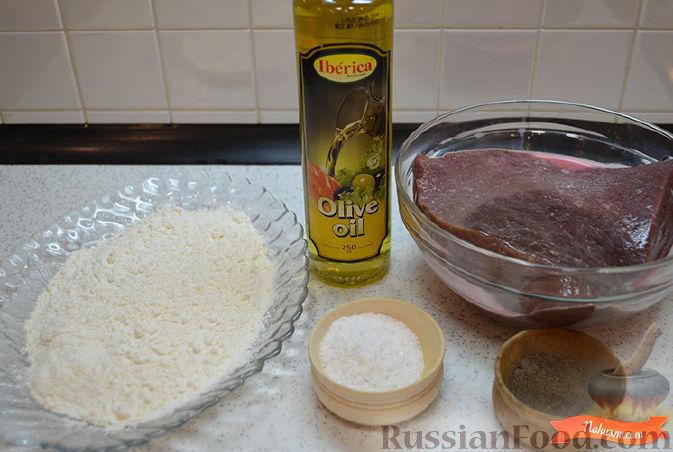 рецепт приготовления жареной говяжьей печени рецепт