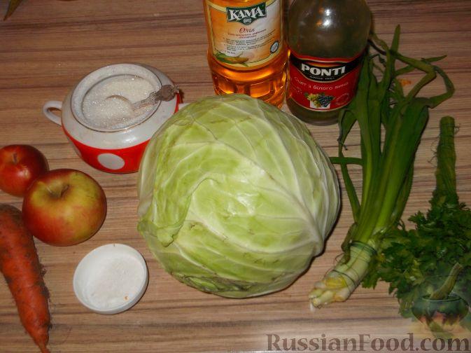 фото рецепт салата из капусты и моркови