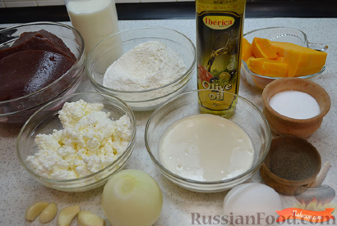 Фото приготовления рецепта: Печеночный торт с тыквой - шаг №1