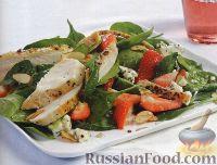 Фото к рецепту: Клубничный салат с куриным филе