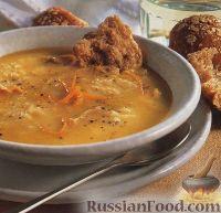 Фото к рецепту: Тыквенный суп-пюре с куриным мясом и рисом