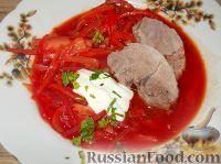 Фото к рецепту: Борщ украинский с мясом
