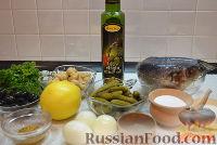 Фото приготовления рецепта: Как подать селедку - шаг №1