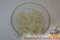 Фото приготовления рецепта: Как подать селедку - шаг №2