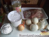 Фото приготовления рецепта: Мясо по-строгановски с грибами - шаг №1