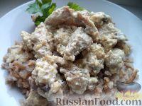 Фото к рецепту: Мясо по-строгановски с грибами