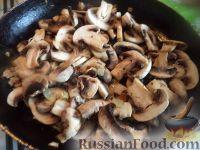 Фото приготовления рецепта: Грибы, жаренные в масле - шаг №5