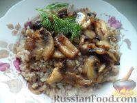 Фото приготовления рецепта: Грибы, жаренные в масле - шаг №7