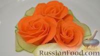 Фото к рецепту: Украшение из овощей: роза из моркови