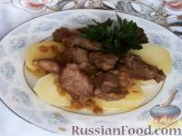 Фото приготовления рецепта: Свинина в пиве (по-чешски) - шаг №6