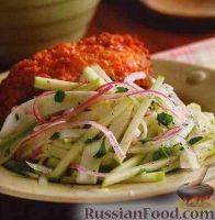 Фото к рецепту: Яблочный салат с фенхелем