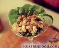 Фото к рецепту: Салат-коктейль из креветок и оливок