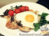 Фото к рецепту: Яичница-глазунья с грибами и печеными помидорами