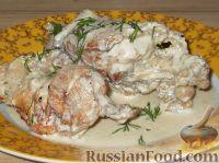Фото к рецепту: Кролик в сметане (6 порций)