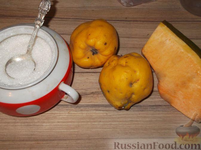 Фото приготовления рецепта: Варенье-минутка из тыквы и айвы - шаг №1