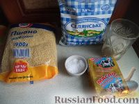 Фото приготовления рецепта: Пшенная каша в горшочках - шаг №1