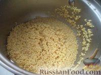 Фото приготовления рецепта: Пшенная каша в горшочках - шаг №2