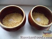 Фото приготовления рецепта: Пшенная каша в горшочках - шаг №3