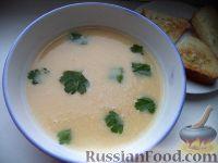 Фото к рецепту: Гороховый суп-пюре (вегетарианский)
