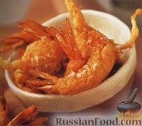 Фото к рецепту: Креветки, жаренные в кляре