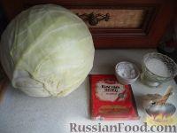 Фото приготовления рецепта: Кимчи из белокочанной капусты - шаг №1