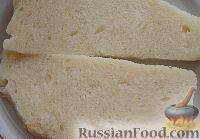 Фото приготовления рецепта: Диетические рыбные котлеты - шаг №2