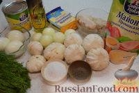Фото приготовления рецепта: Салат на Новый Год «Елочка» - шаг №1