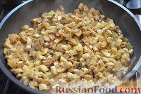 Фото приготовления рецепта: Салат на Новый Год «Елочка» - шаг №2