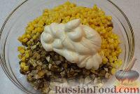 Фото приготовления рецепта: Салат на Новый Год «Елочка» - шаг №3