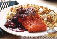 Фото к рецепту: Жареный лосось с виноградным соусом