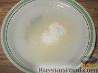 Фото приготовления рецепта: Любительский крем заварной без яиц - шаг №3