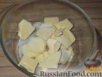 Фото приготовления рецепта: Любительский крем заварной без яиц - шаг №1