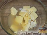 Фото приготовления рецепта: Любительский крем заварной без яиц - шаг №6