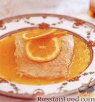 Фото к рецепту: Лосось с апельсиновым соусом