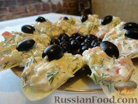 Фото к рецепту: Пикантная закуска на чипсах