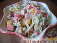 Фото к рецепту: Салат с крабовыми палочками и пекинской капустой