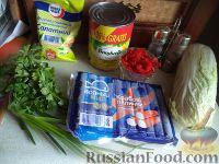 Фото приготовления рецепта: Салат с крабовыми палочками и пекинской капустой - шаг №1