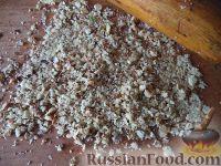 Фото приготовления рецепта: Лобио из красной фасоли - шаг №7