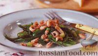 Фото к рецепту: Критмум с креветками